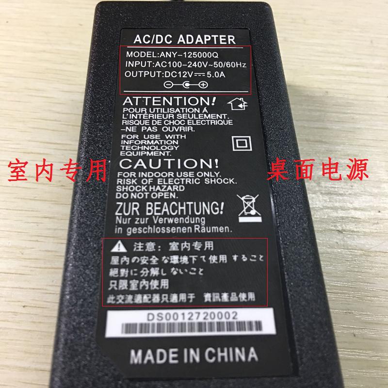 USB监控采集卡视频监控高清家用监控设备商店监控器简单易用监