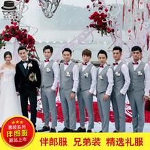 伴郎服男套装秋季西装马甲三件套兄弟团韩版修身结婚礼服帅气服装