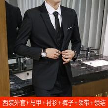 西装三件套装男韩版修身青少年英伦风商务正装新郎结婚礼服伴郎服