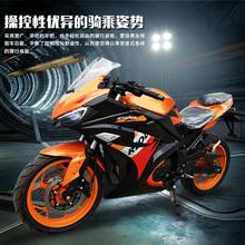 国四V6R3摩托车跑车地平线机池ν谐嫡车双缸400电喷可上牌 新款