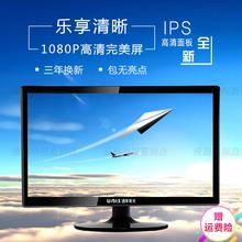 新款 包邮 清华紫光19寸台式电脑显示器办公家用电视高清监控显示屏