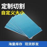 1060纯铝板薄铝板铝片diy 0.5mm 1mm 2mm 2.5mm 3mm毫米零切定制