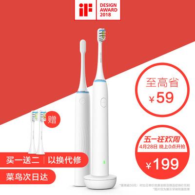 电动牙刷充电式