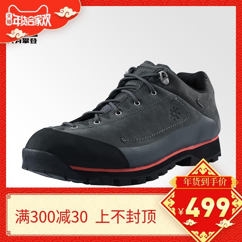 凯乐石户外徒步鞋男女低帮GTX防水牛皮V底攀山旅行登山鞋KS510707
