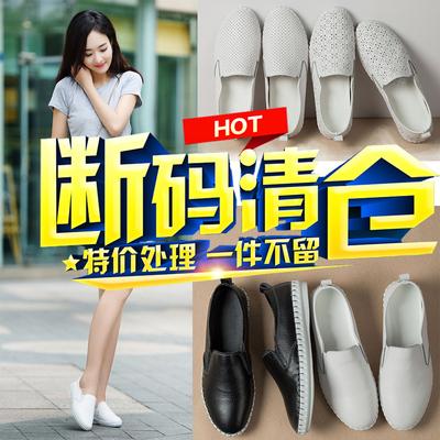 懒人真皮女鞋平底休闲一脚蹬小白鞋子女韩版平跟单鞋乐福孕妇鞋秋