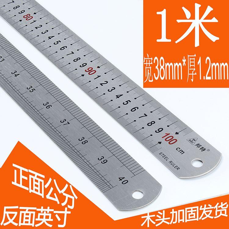 1.21米米尺1.5米2米2.5米3米不锈钢直尺烘焙钢板