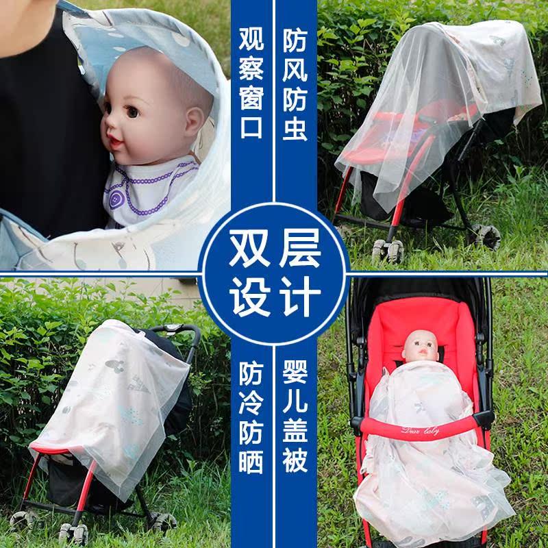 产后哺乳巾外出夏季纯棉喂奶巾哺乳衣防走光遮羞布遮挡衣授乳罩衣
