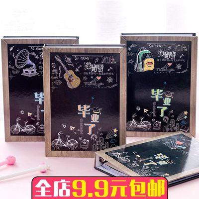 十二星座回忆盒装100页凹凸世界同学录创意试卷版魔道古风学生exo