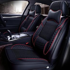 2016款一汽轿车奔腾B70全包坐垫四季通用汽车座套皮革可家座椅套