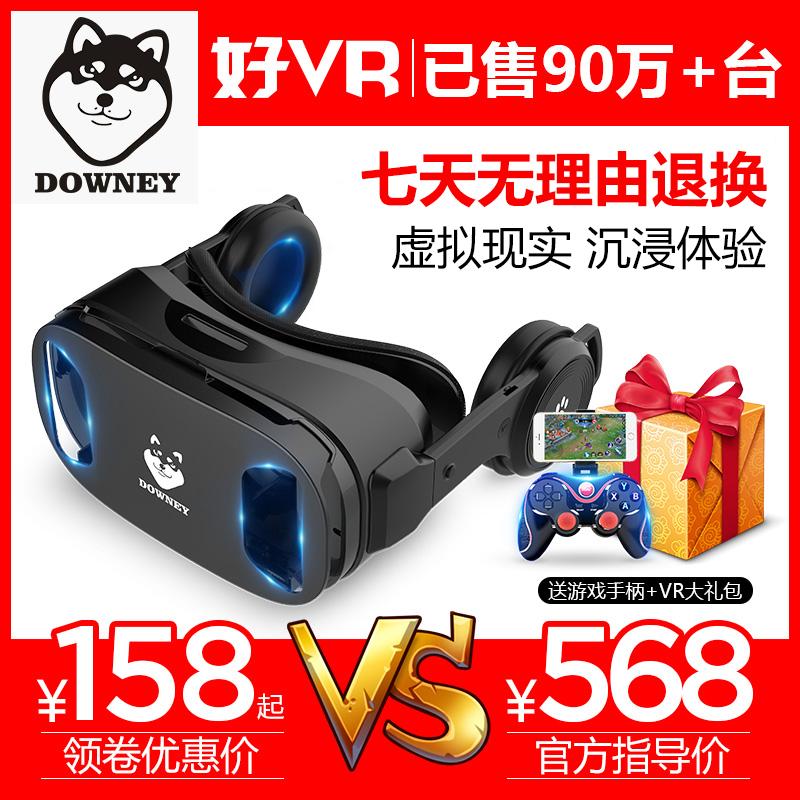 Очки виртуальной реальности / 3D очки Артикул 566807237680
