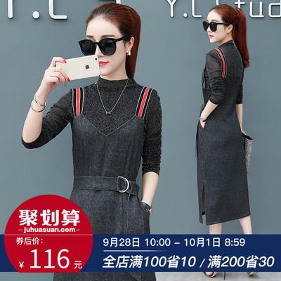 2018新款春秋季韩版女装中长款收腰显瘦背带长袖两件套装连衣裙子