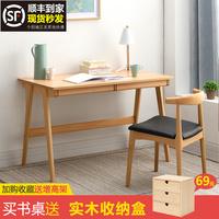 宜家 书桌实木