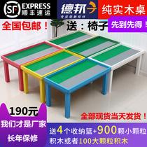 儿童桌积木桌积木桌实木男女孩子益智游戏沙盘桌子积木多功能实木