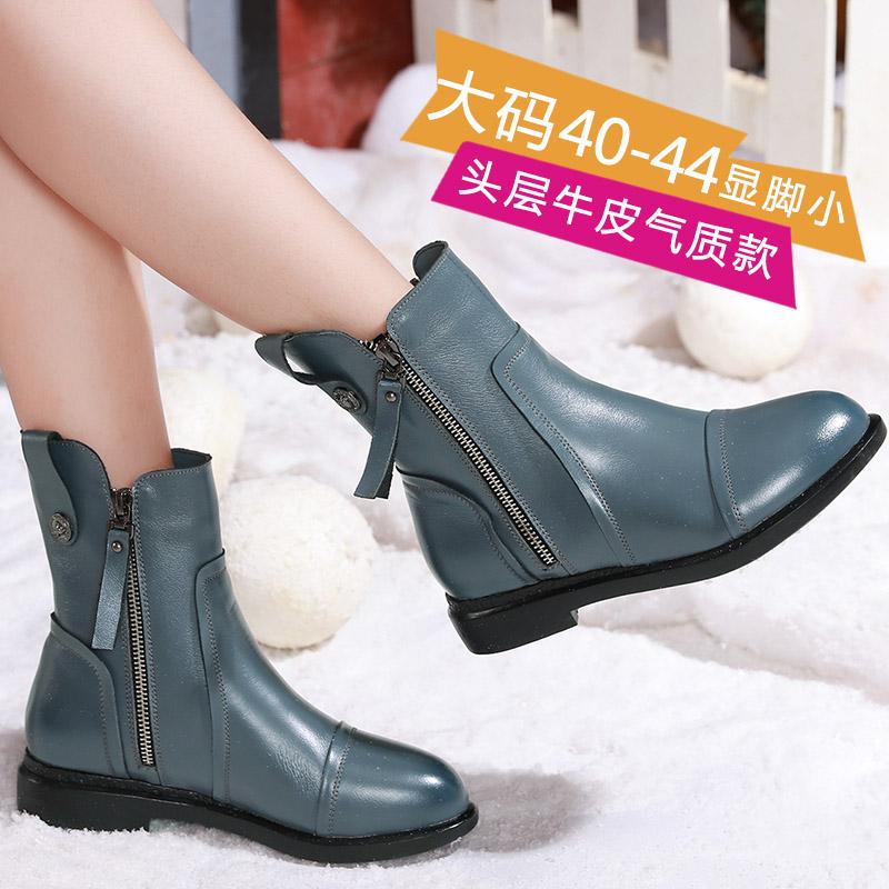 大码女鞋真皮棉鞋