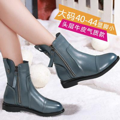 2018新款秋季马丁靴真皮大码女靴41-43 棉鞋百搭短靴平底短筒女鞋