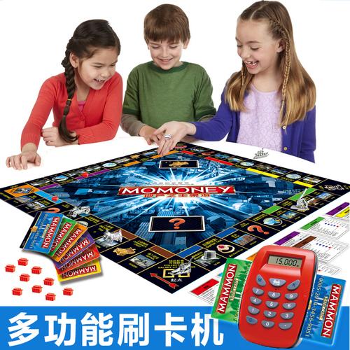 产地:中国大陆 品牌:海睿 型号:8836 玩具类型:其它玩具 适用年龄:7岁 8岁 6岁