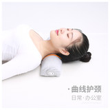 Massage pillow home cervical electric shoulder neck small portable wireless charging neck vibration massager