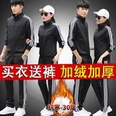 运动套装男士春秋跑步休闲卫衣学生大码冬季加厚两件套女运动服