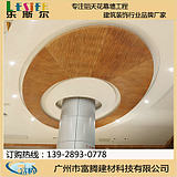 Aluminum alloy light yellow wood grain aluminum veneer ceiling curtain wall dry hanging column plate 2.0mm fluorocarbon baking aluminum veneer
