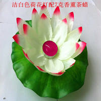 New silk cloth lotus lamp LED lotus lamp wishing lamp water lamp electronic colorful river lamp with fragrance wax