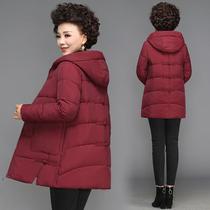 中老年羽绒棉服女短款大码胖妈妈冬装外套棉袄40岁50中年厚棉衣60