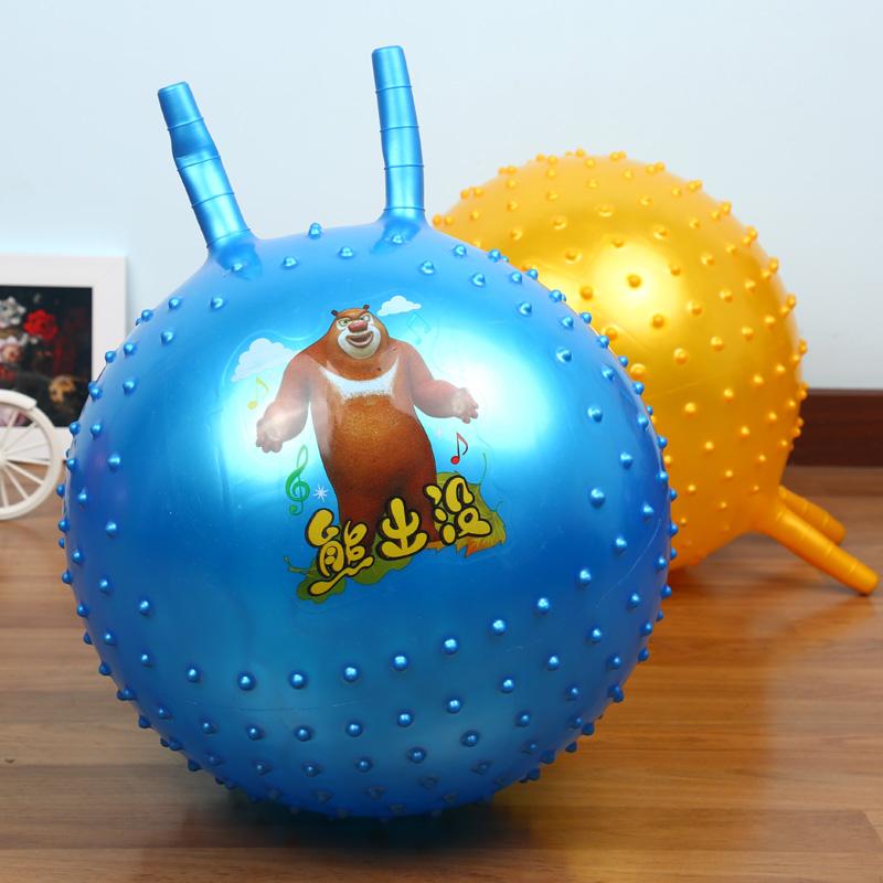羊角球儿童充气玩具球幼儿园用跳跳球蹦蹦球送气泵大号加厚健身球