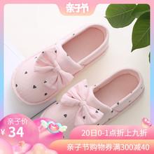 月子鞋 春夏产妇拖鞋 春秋包跟产后月子拖鞋 夏季软底室内厚底孕妇鞋