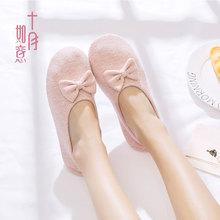 夏天产妇软底透气鞋 夏薄款 防滑夏季孕妇鞋 包跟产后拖鞋 十月月子鞋