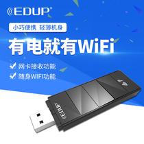 笔记本电脑上网卡终端3G路由设备wifi无线上网卡托4G联通电信移动