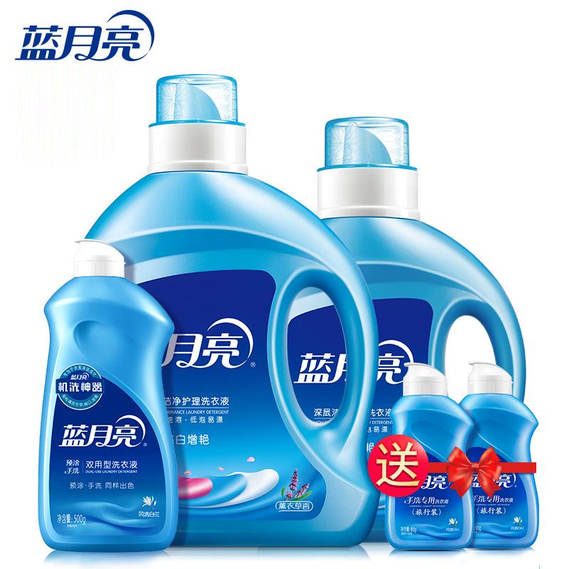 蓝月亮洗衣液香味持久护理整箱批家庭装官网促销组合学生宿舍实惠