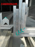 100*200*15mm Aluminum Alloy Angular Aluminum Profile with Different Edges and Thick Angles Zero Cutting Rice Price