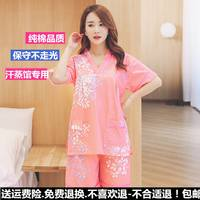 Sweat steaming suit Women's suit 100% cotton couple cotton large size 200 kg plus fertilizer to increase men's and women's steamed clothes