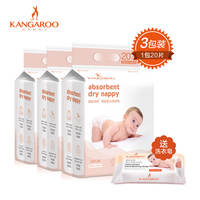 Kangaroo mother baby child disposable urine pad mattress baby newborn waterproof urine care pad supplies