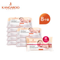 Kangaroo mother Baby laundry soap Newborn baby child care BB soap diaper soap baby soap 150g*8
