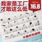 工具曲奇溶豆泡芙大中小号转换器 韩式奶油做蛋糕 24头裱花嘴套装