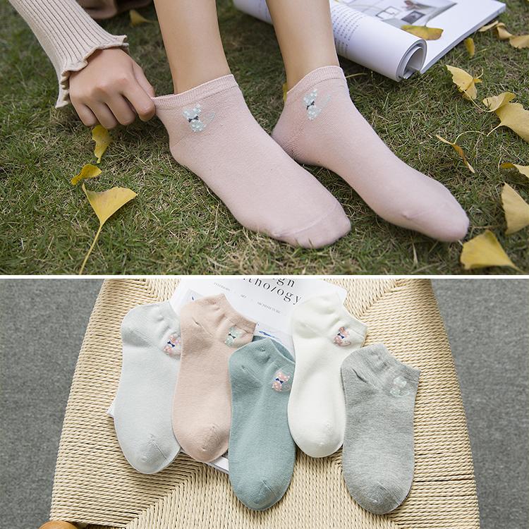 日系中筒可爱浅隐形袜 5双3元优惠券