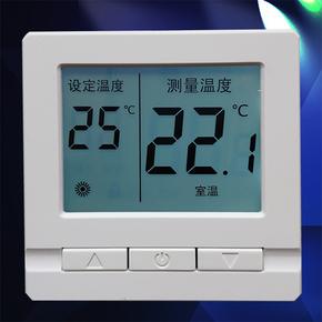 智能电地暖温控器WIFI手机远程碳纤维电采暖温度控制开关数显液晶