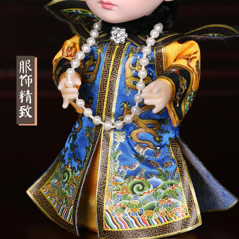 唐礼 京剧娃娃绢人玩偶娃娃皇帝皇后格格 送老外北京特色小礼物