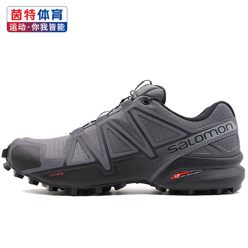 Salomon萨洛蒙男鞋2018秋季新款户外运动防滑耐磨跑步鞋L39225