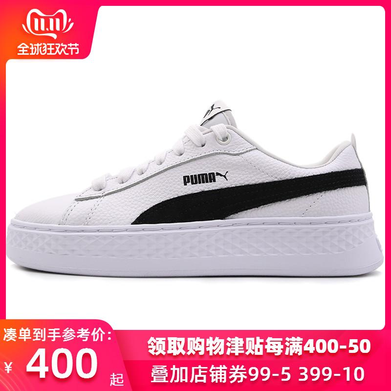 Puma彪马女鞋板鞋2019秋季新款运动鞋小白鞋低帮厚底休闲鞋366487