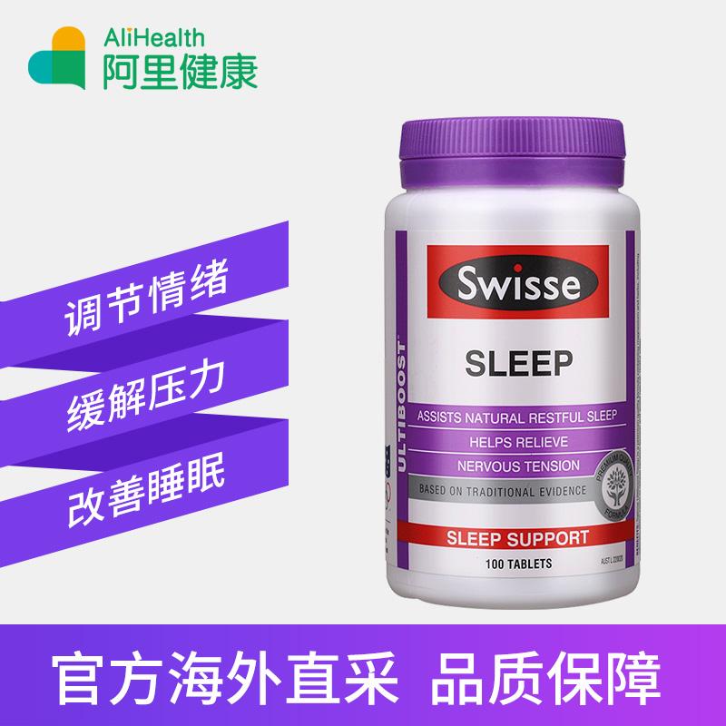 澳洲swisse睡眠片助眠片100粒成人安定安眠片维护睡眠质量