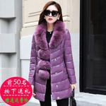 冬季女士pu皮棉衣新款