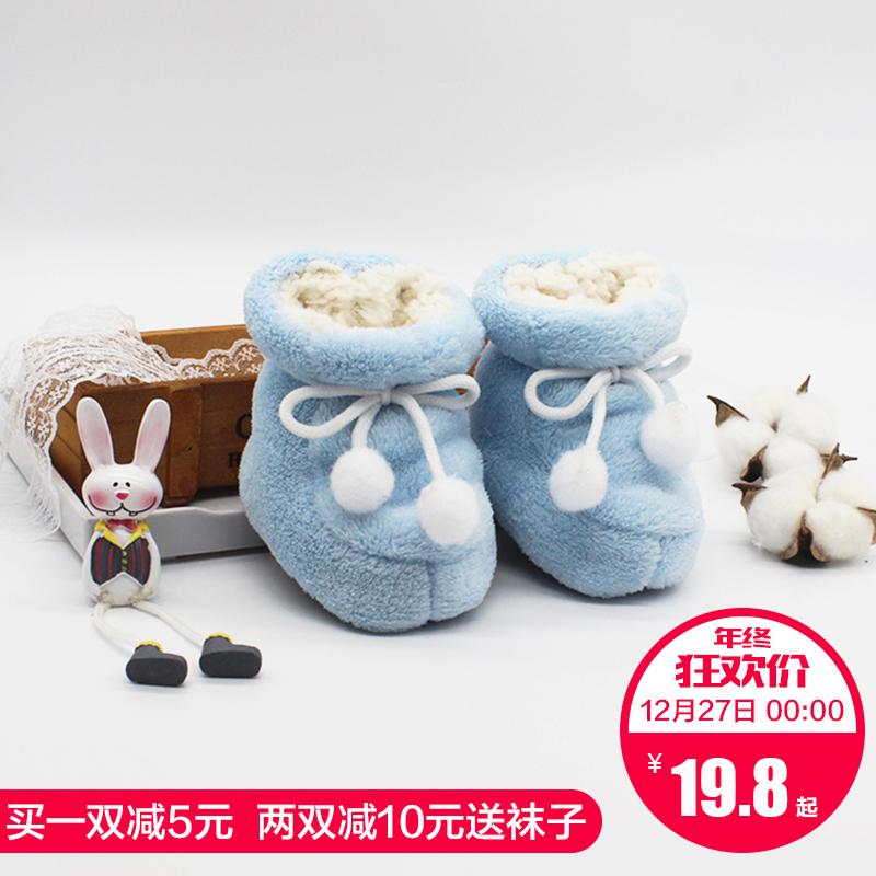 婴儿软底学步鞋子5元优惠券