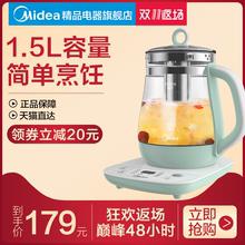 Midea/美的 MK-YS15Colour211多功能养生壶煎药电热烧水壶花茶壶