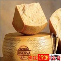 【满两份包邮】呼伦贝尔海拉尔特产奶香情奶酪奶干含乳制品250g