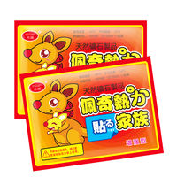 米阑 Warm baby stickers self-heating warm paste 100 pieces warm palace warm body cold warm stickers student girl palace cold foot stickers
