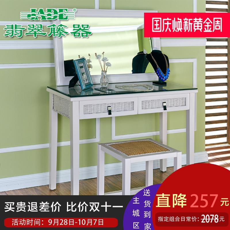 翡翠籐器卧室家具