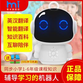 智能机器人早教机语音对话高科技儿童陪伴家庭教育小胖辅导学习机玩具大小男女孩遥控益智机器人图片