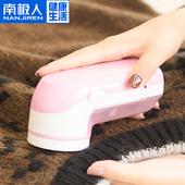 剃毛机割毛毛球球修剪器吸毛器衣物去除南极人 N8V6F50903