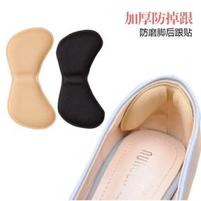 薄的后跟贴防掉跟防滑鞋大了半码垫女加厚半垫舒适夏季足后跟护脚